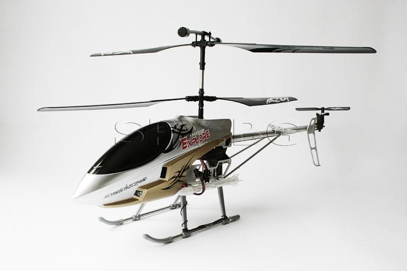 Хеликоптер XBM-11