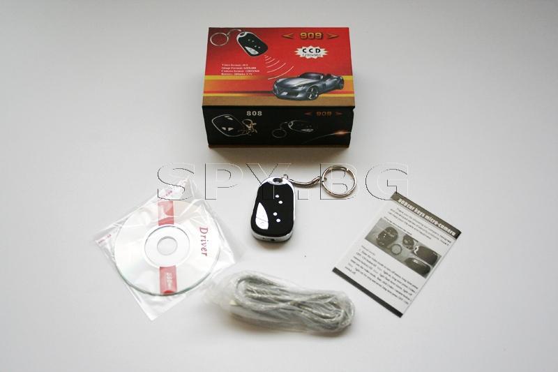 Скрита камера в ключодържател - 4GB