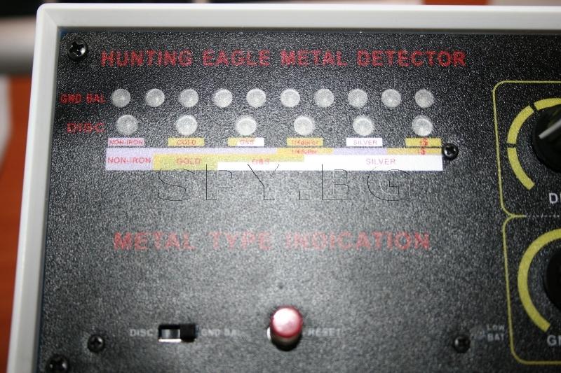 Mеталотърсач