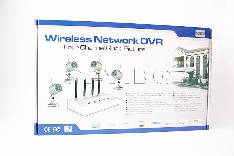 Комплект за видео наблюдение с 4 камери и детектор за движение.