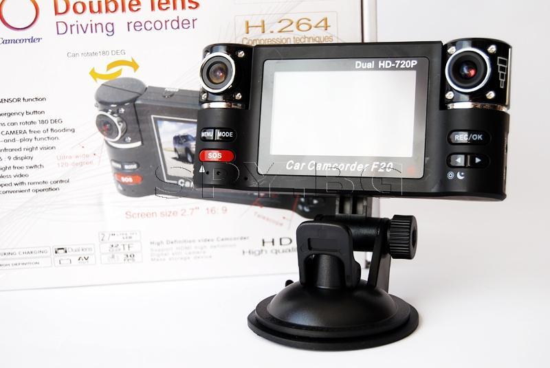 Видеорегистратор с два обектива