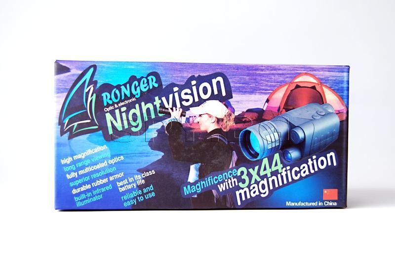 Уред за нощно виждане