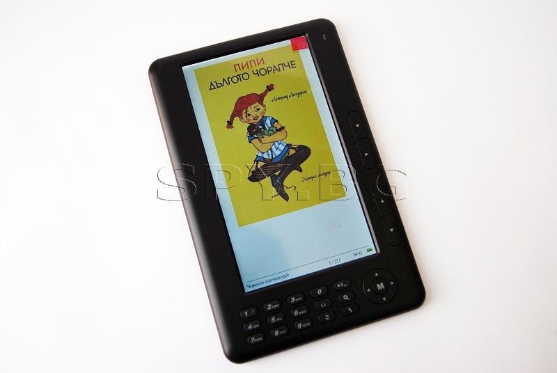 Електронен четец на книги