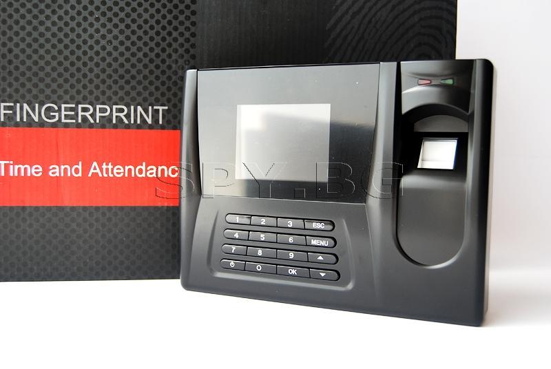 Система за регистрация на персонала с пръстови отпечатъци