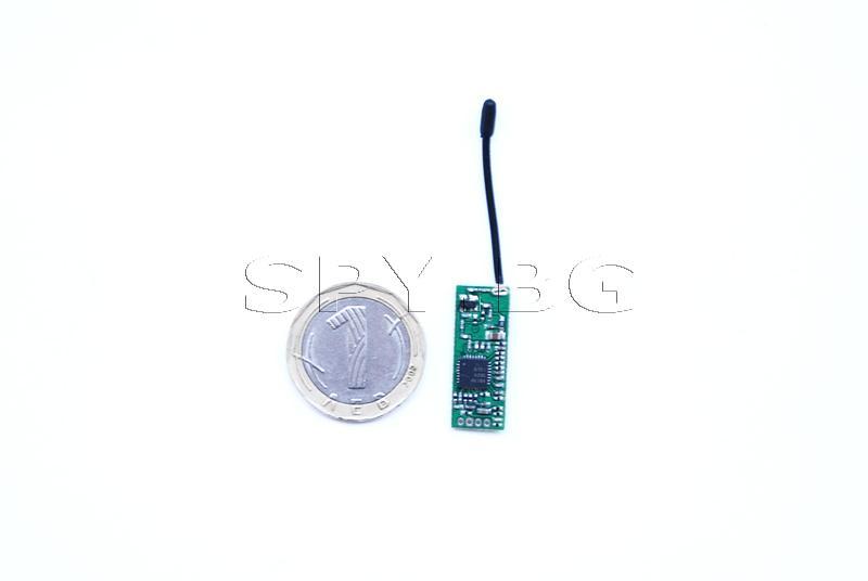 2.4GHz Безжичен AV трансмитер - MM102T