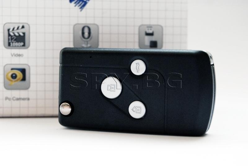 HD камера в автомобилен ключ с детектор за движение