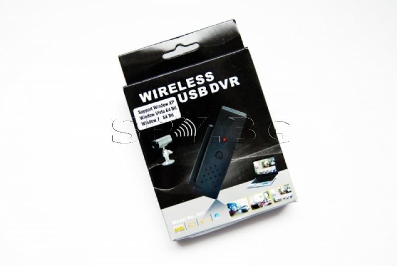 USB рекордер за безжични камери, 2.4 GHz