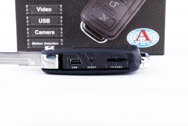 Камера с детектор за движение