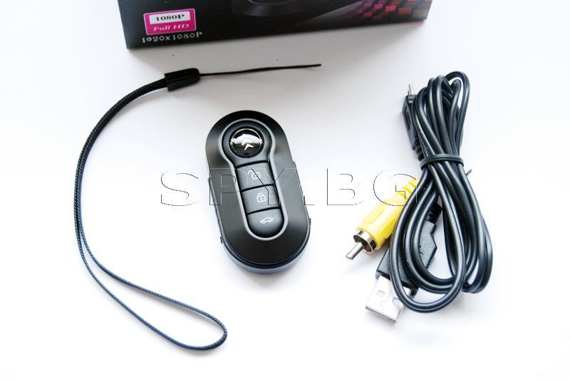 Дистанционно за кола с детектор за движение