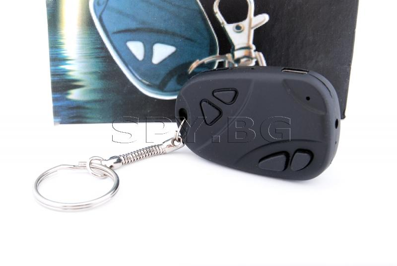 HD16 - Car key camera