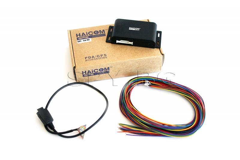 Комплект за контрол на автомобила към GPS Тракер Haicom