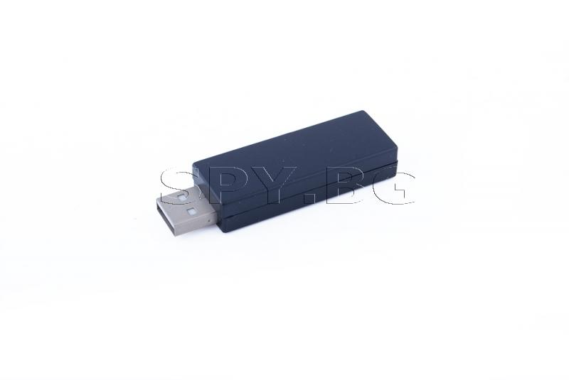 Keylogger за USB