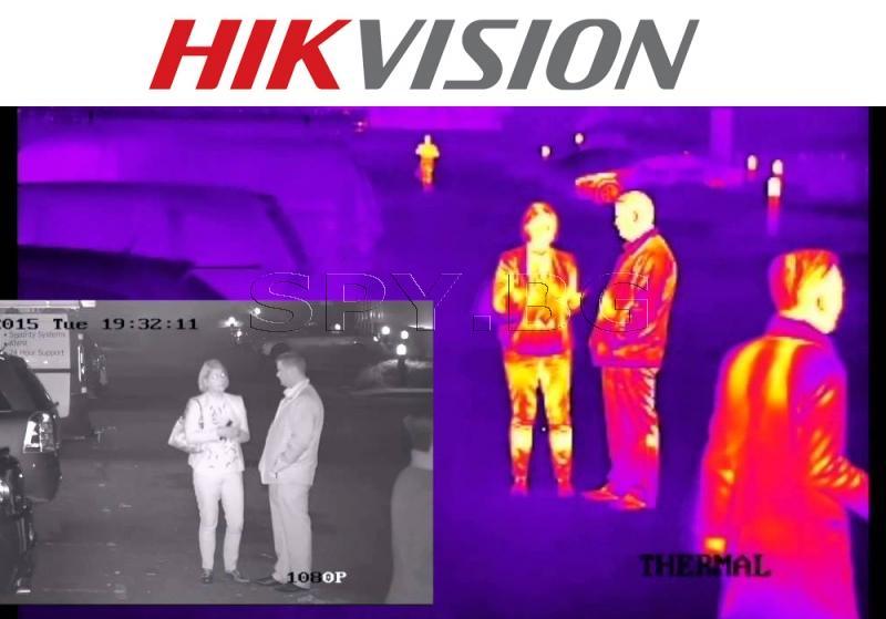 Tермовизионна/дневна управляема IP камера HIKVISION