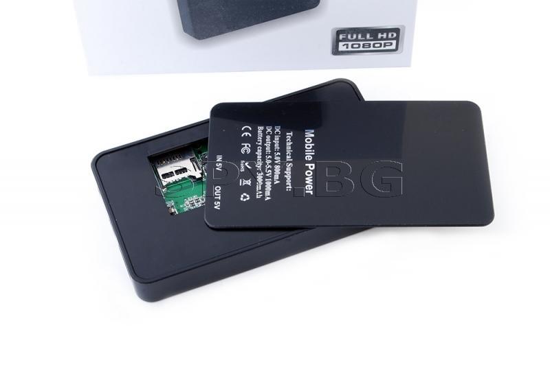 IP камера, скрита в Power Bank