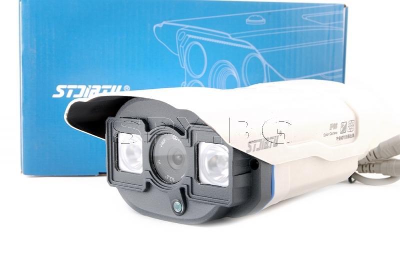 Камера с два IR диода, 1200 линии
