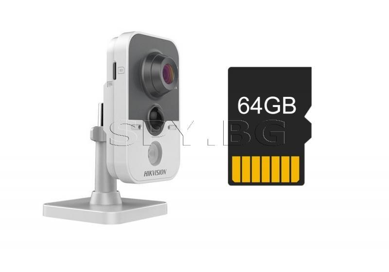 Комплект за малък офис с IP камера 1MP и карта 64GB HIKVISION