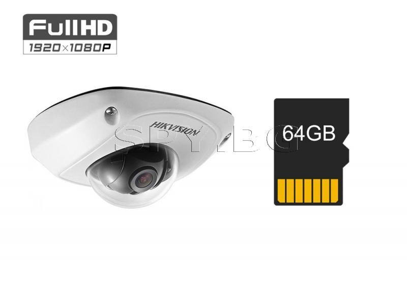 Комплект за гараж с IP камера 2MP и карта 64GB HIKVISION