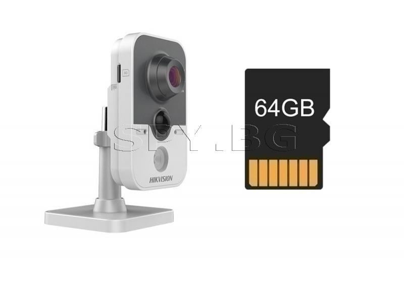 Комплект за малък офис с IP камера 4MP и карта 64GB