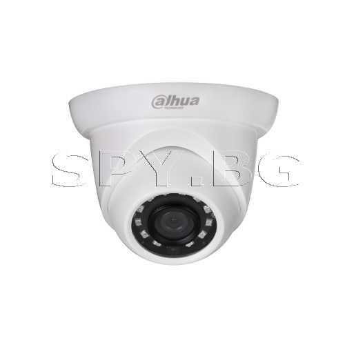 4 мегапикселова IP камера с инфрачервено осветление до 30м Dahua