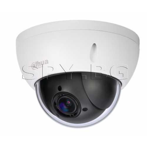 2MP високоскоростна IP  камера 4х оптично увеличение Dahua