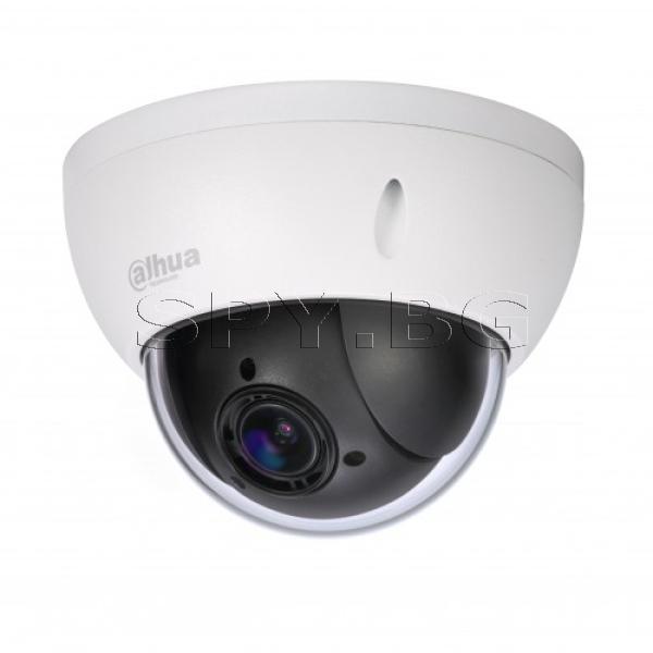 2MP високоскоростна IP куполна камера Ден и Нощ Dahua