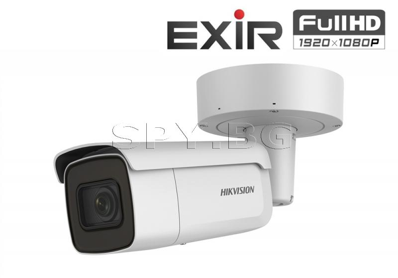 IP камера 2MP, EXIR технология с обхват до 50м HIKVISION