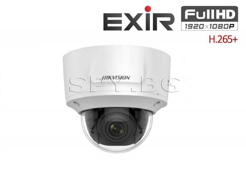 IP камера 2MP, EXIR технология с обхват до 30м HIKVISION