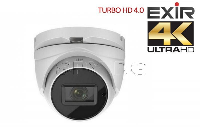 HD-TVI куполна камера с обектив 2.8~12 мм, 8MP - 4K HIKVISION