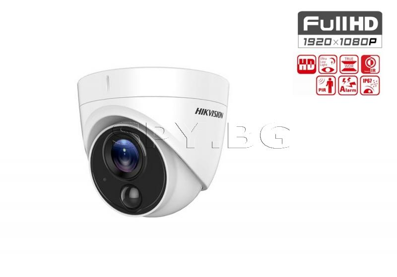 HD-TVI куполна Ultra-Low Light алармена камера 2MP - HIKVISION