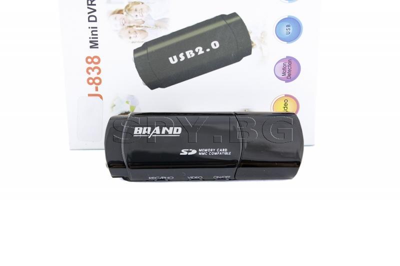 FullHD флашка с IR диоди и детектор за движение