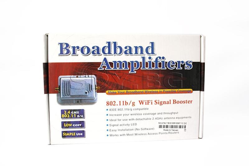Усилвател на WiFi сигнал