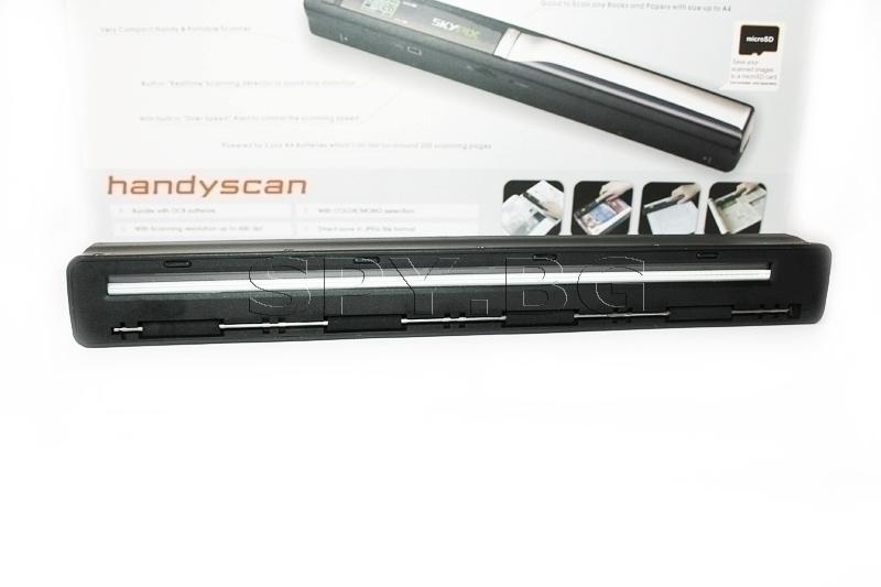 Ръчен скенер