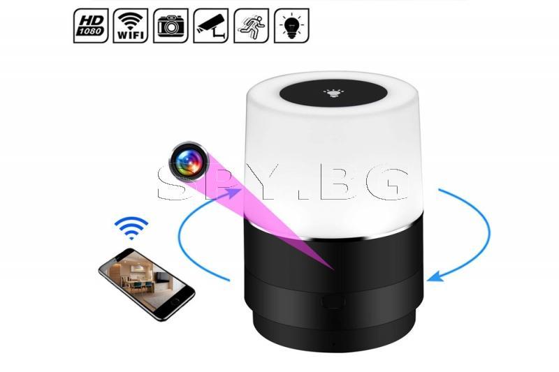 Нощна лампа - Wi-Fi камера