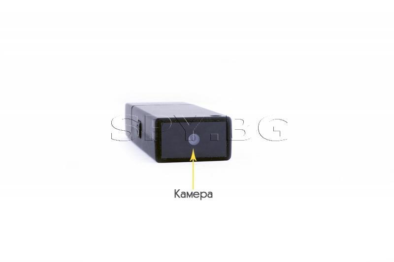 Скрита камера във флашка - 90мин.