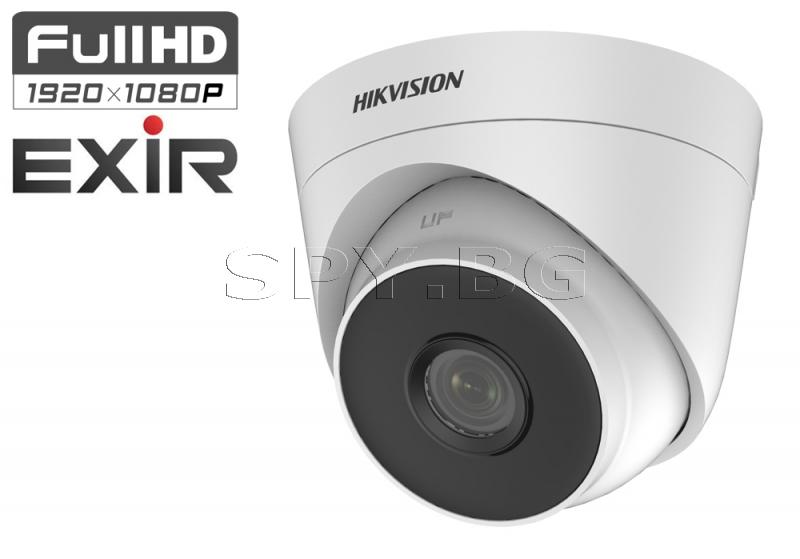 Куполна камера 4в1, 2MP, EXIR - HIKVISION