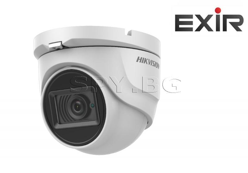 Ultra-Low Light куполна камера 4in1 - HIKVISION