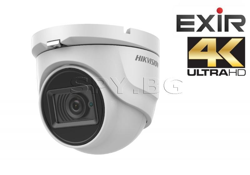 8MP HD-TVI куполна камера 4in1 - HIKVISION