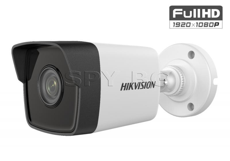 2MP корпусна IP камера Ден/Нощ с осветление до 30м - HIKVISION