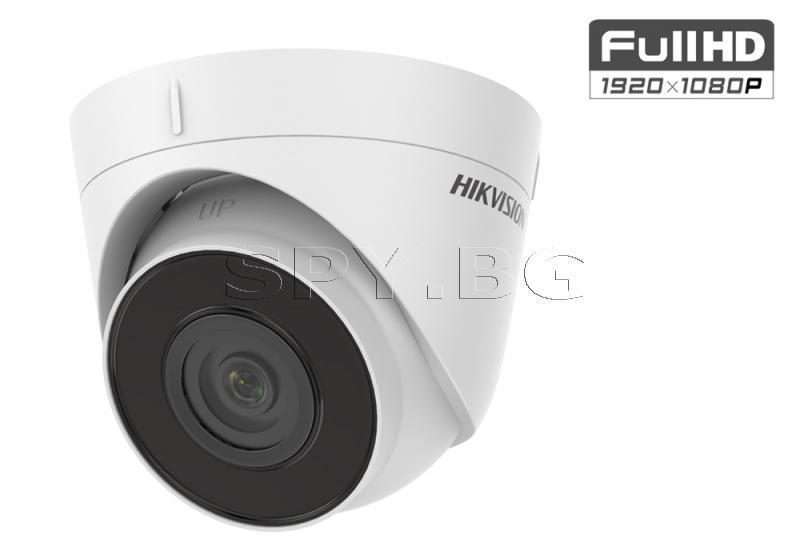 2MP куполна IP камера с IR осветление до 30м - HIKVISION