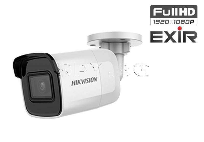 2MP IP камера с EXIR технология с обхват до 30м - HIKVISION