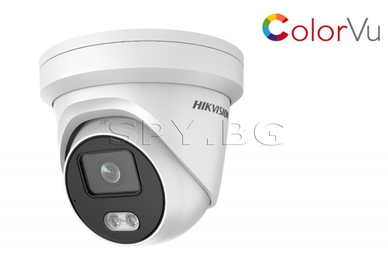 2MP куполна IP камера с вградена бяла LED светлина с обхват до 30м - HIKVISION