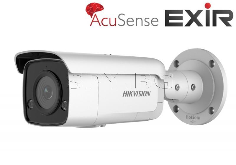 2MP IP камера Ден/Нощ, EXIR технология с обхват до 60м - HIKVISION