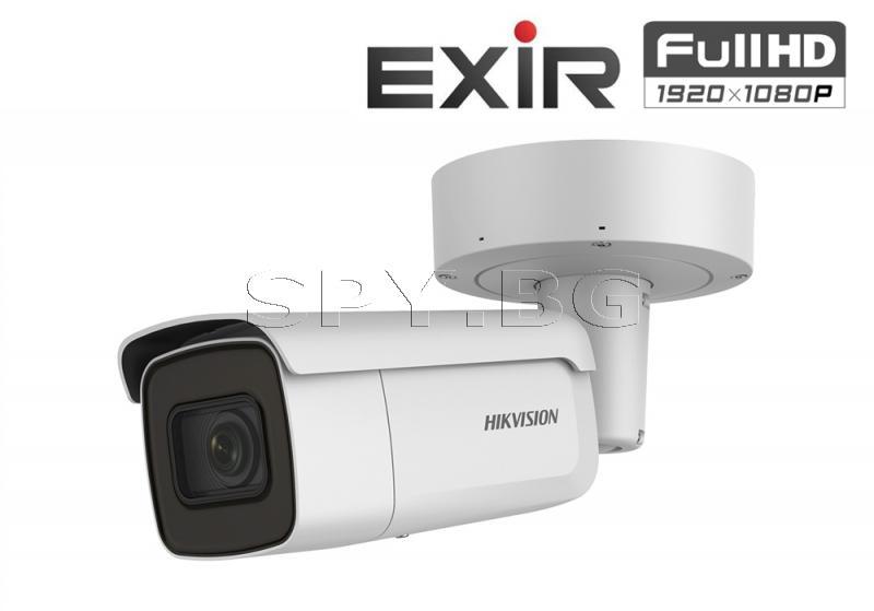 2MP Ultra-Low Light IP камера, EXIR технология с обхват до 50м - HIKVISION
