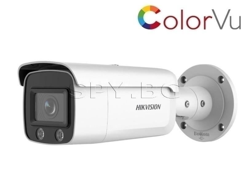 4MP IP камера с ColorVu технология - HIKVISION