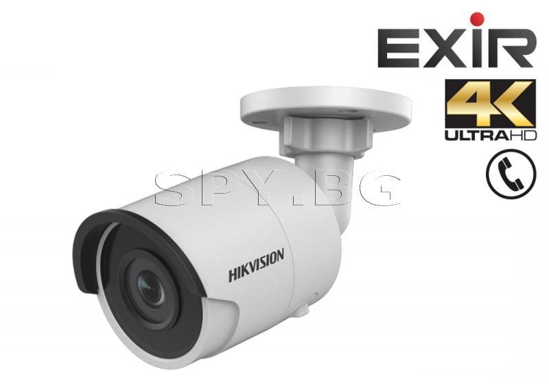 4K UltraHD IP камера, EXIR технология с обхват до 30м - HIKVISION