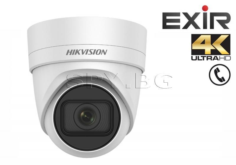 4K UltraHD куполна IP камера Ден/Нощ, моторизиран варифокален обектив - HIKVISION
