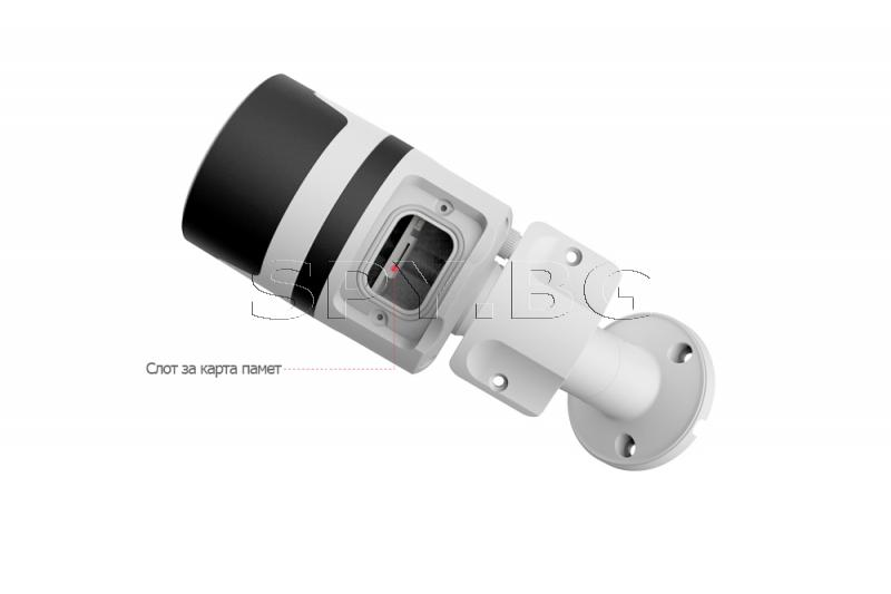 Широкоъгълна IP камера за външен монтаж